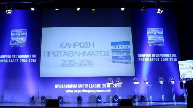 Η κλήρωση της Super League 2015-16