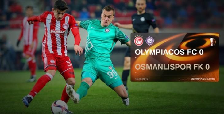 Ο Ολυμπιακός έμεινε στο 0-0 με την Οσμανλισπόρ και πάει για την πρόκριση στον επαναληπτικό