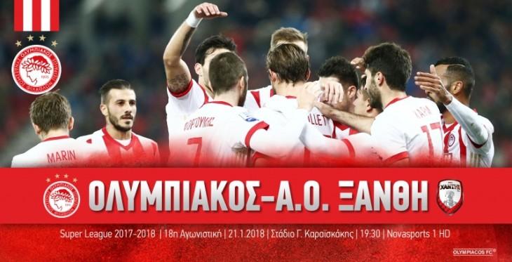 Ολυμπιακός – Α.Ο. Ξάνθη στις 19:30