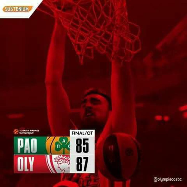 Μεγάλη νίκη του Θρύλου μέσα στο ΟΑΚΑ με 85-87