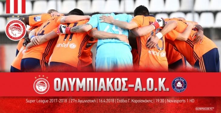 Ολυμπιακός – Α.Ο.Κέρκυρας