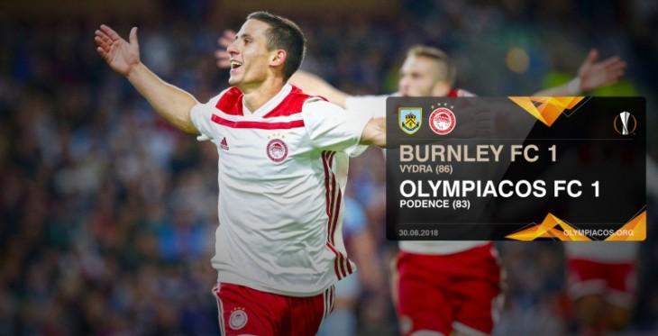 Πέταξε στους Ομίλους του Europa League ο Θρύλος !!!