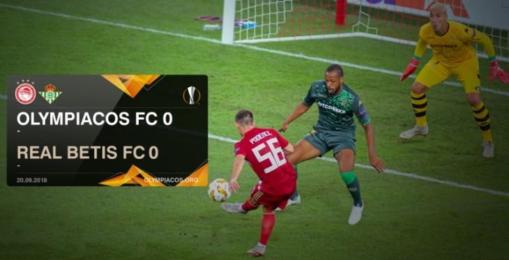Ολυμπιακός – Ρεάλ Μπέτις 0-0