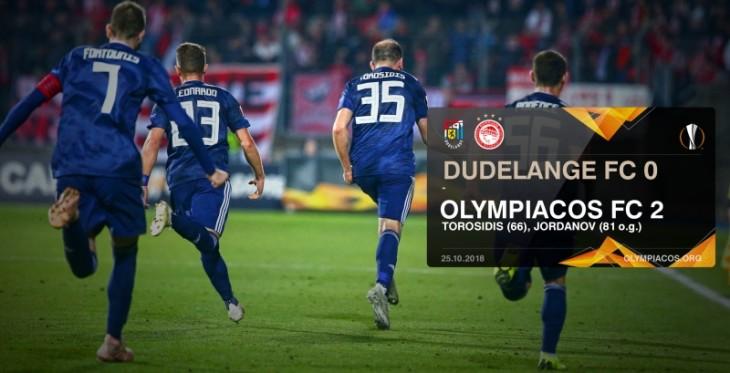 Αυτός είναι Ολυμπιακός 2-0 τη Ντουντελάνζ