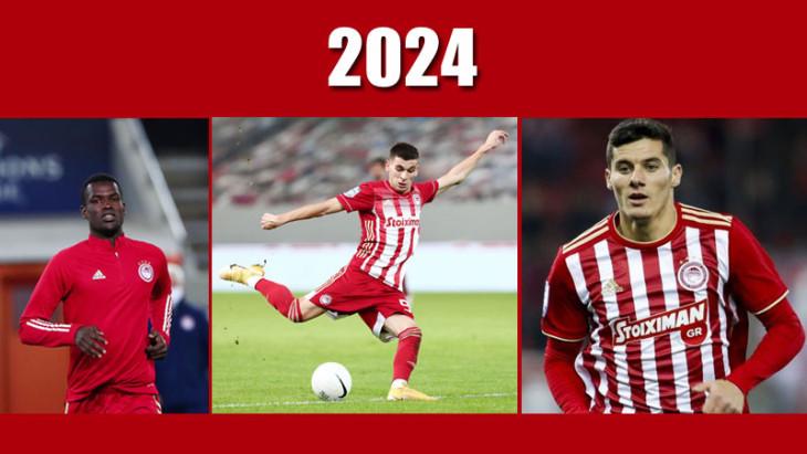 Παίκτες του Θρύλου μέχρι το 2024 οι Ουσεϊνού Μπα – Λάζαρ Ρατζέλοβιτς – Μάριος Βρουσάι