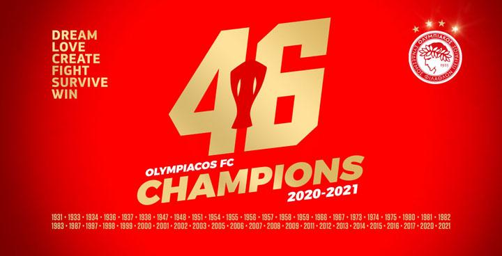 Ο Ολυμπιακός γιόρτασε την κατάκτηση του 46ου πρωταθλήματος στην πλούσια ιστορία του