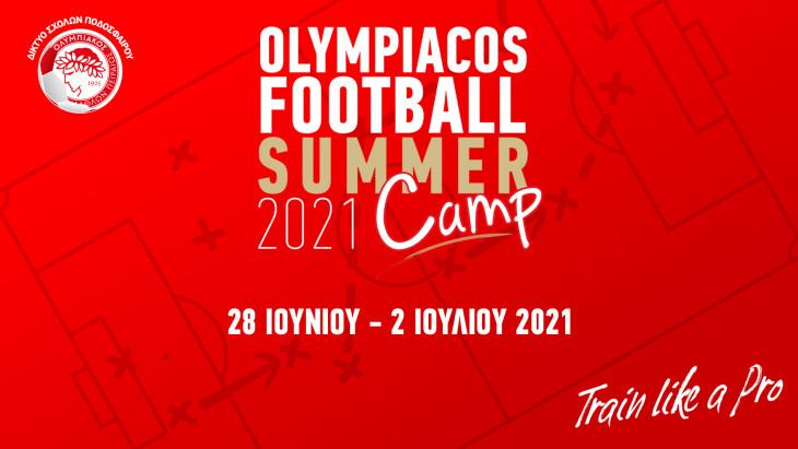 Το Summer Camp του Ολυμπιακού επιστρέφει